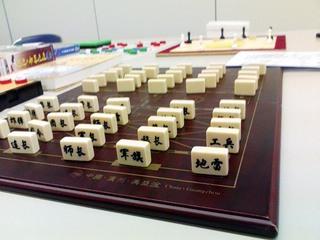 002中国軍人将棋.JPG