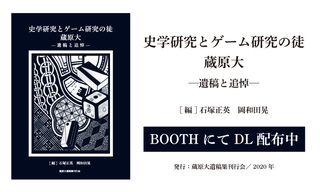 web_kurahara_cover_thumbnail_rectangle.jpg